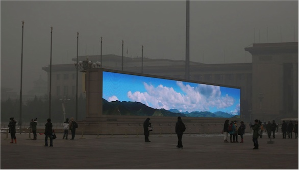 screen-polluted-china